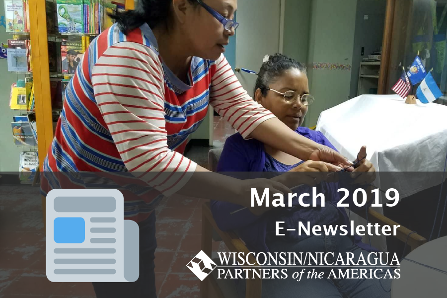 March 2019 E-Newsletter